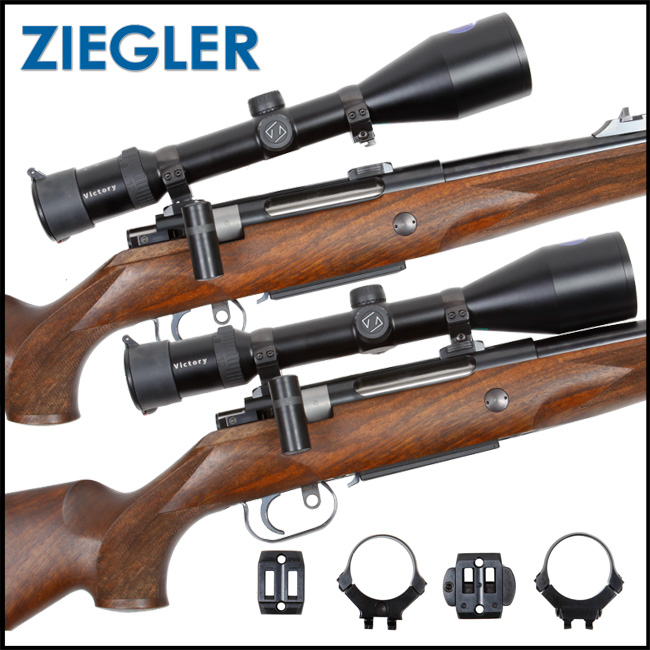 Ziegler ZP Claw Mounts - Full Set